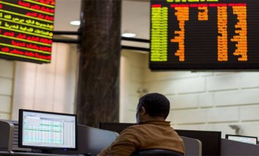 AMOC's shareholders nod to EGP 452m dividend for FY18/19