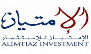 Al Imtiaz Investment unit wins KWD 8m contract from KGOC
