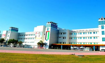 DHA to update patient medical e-records system in Q1