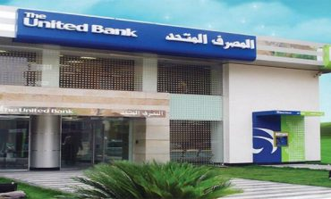 United Bank mulls contributing to EGP 900m syndicated loans