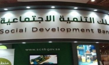 SDB to offer $133.3m finance for Saudi health projects