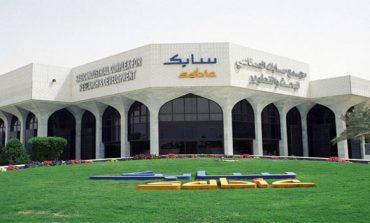 SABIC obtains approvals to merger two units