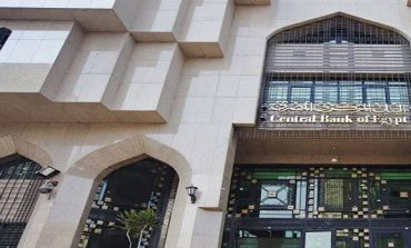 Foreign investments' in EGP-denominated debt instruments hit $30bn