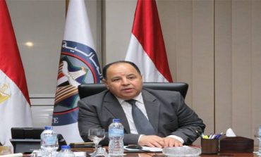 Egypt seeks to raise share of long-term debt to 40% in FY19/20