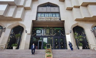 CBE issues EGP 3.75bn T-bonds on Monday