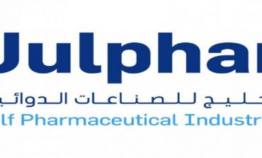 Julphar to offset AED 561.7m accumulated losses