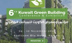 Kuwait Green Building 2016