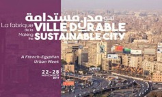 Al-Ahram Hebdo hosts Egyptian-French forum on creating the sustainable city in Egypt
