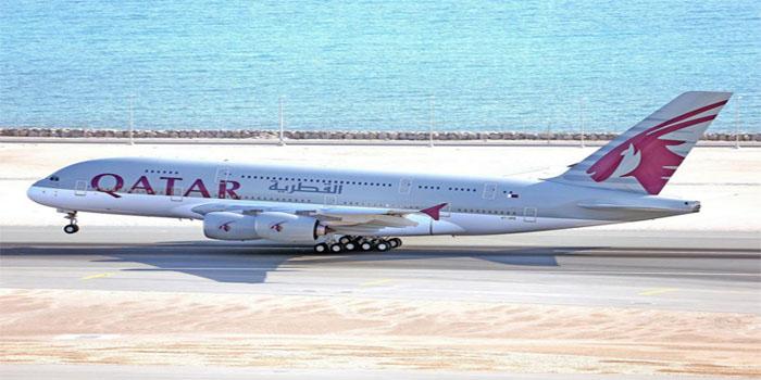 Enjoy two holidays in one with Qatar Airways   Noozz