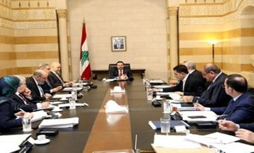 Hariri Chairs Committee Meeting on Expansion of Landfills