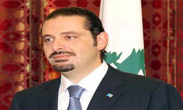 Lebanon plans to boost army presence on southern border – Hariri