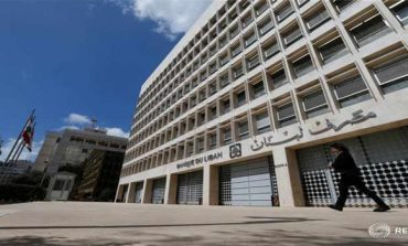 Lebanese central bank says pound stable, urges fiscal reform