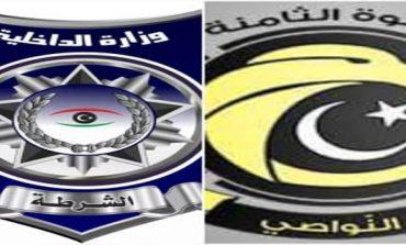 Serraj government confirm handover of Tripoli port security from Nawasi militia