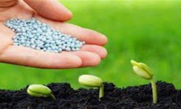 Polyserve Fertilizers acquires Ferchem Misr for EGP 100.8m