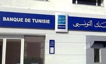 TUNISIA: BT ANNOUNCES NET PROFIT OF 110 MILLION DINARS IN 2018