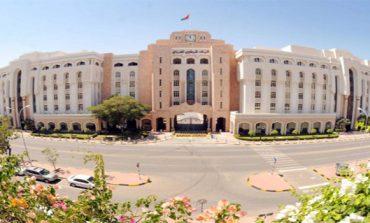Oman C.bank issues OMR 100m bonds