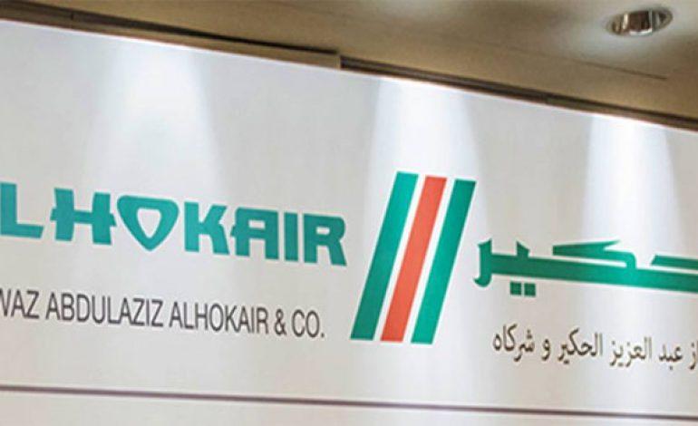 Alhokair records SAR 224m profits in Q2