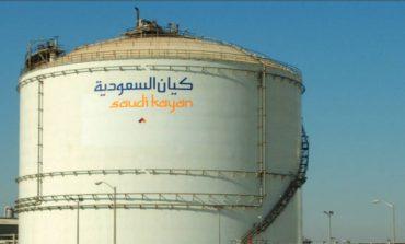 Saudi Kayan sees 37% curtailment in feedstock supplies from Saudi Aramco