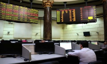 EGX sets price limits of Arabia Investment Holding's right for Oct. 1