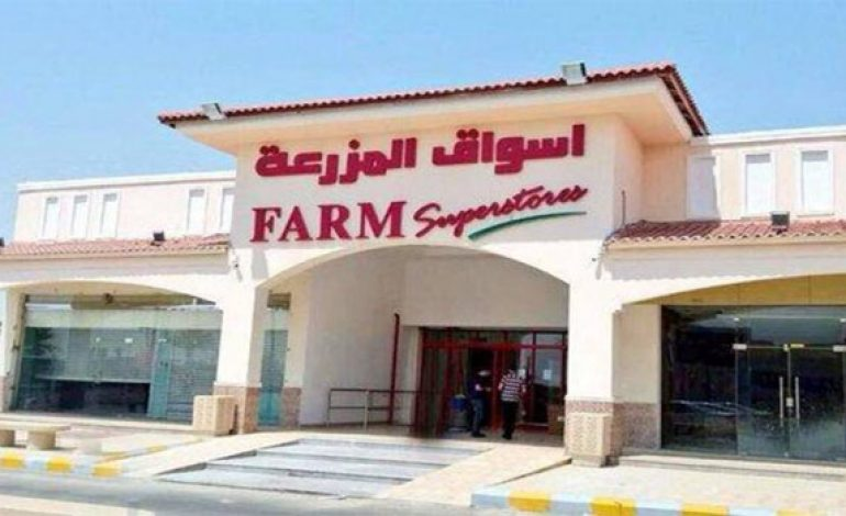 Farm Superstores renews SAR 105.5m credit facility