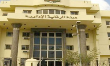 Egypt's ACA arrests two officials over taking EGP 800 million bribe