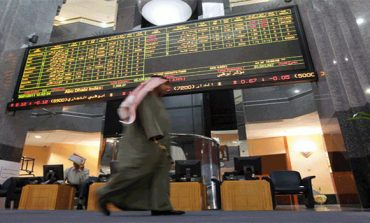 ADX loses AED 2.95bn on Wednesday